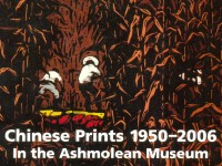Chinese Prints 1950-2006 in the Ashmolean Museum by Weimin He and Shelagh Vainker