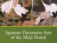 Japanese Decorative Arts of the Meiji Period 1868-1912 by Oliver Impey and Joyce Seaman