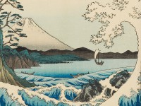 Detail of The Sea at Satton, Suroga Province, Japan, 1859 (Museum No: EAX.4387)