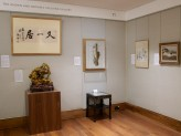 Chinese Paintings Gallery - Michael Sullivan and Friends exhibition. © Ashmolean Museum, University of Oxford