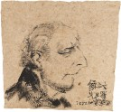 Portrait of Michael Sullivan by Luo Jinhua (Museum number: LI2022.351). © the artist