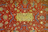Detail of the Hunting Carpet (Iran, 1542-1543) at the Poldi Pezzoli Museum, Milan, Italy, Photo by: May H. Beattie, 1960s. © Ashmolean Museum, University of Oxford