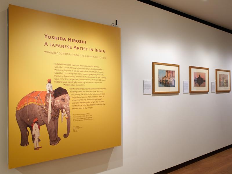 Ashmolean − Eastern Art Online, Yousef Jameel Centre for Islamic ...