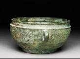 Ritual bowl with diagonal braid in a C-shape