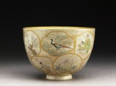 Tea bowl with animals, plants, and figures (side)