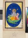 Vishnu and consort mounted on Garuda