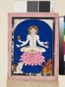 Shiva as a yogin