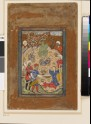 Page from a dispersed muraqqa', or album, depicting an outdoors scene