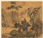 River landscape (EA1960.224)