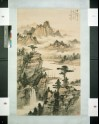 Landscape with a waterfall and mountains (EA1963.72)