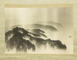 Misty mountain landscape (front, painting only)
