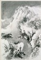 Snow on Mount Emei (EA1964.76)