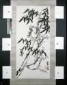 Birds and bamboo (EA1965.249)