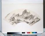 Qingxia Cave (EA1965.28)