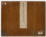 Eight paintings and their cover from Remains at Mount Yu album