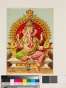 Ganapati, or Ganesha, the Lord of Shiva's troops