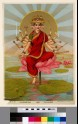 Gayatri hymn personalised as a Goddess with five faces and 10 arms