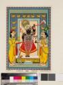 The deity Shri Nath