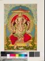 Ganapati I, or Ganesha