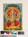 Ganapati II, or Ganesha