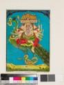 Six-headed Sarasvati on her peacock