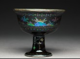 Stem cup with figures in a landscape (EA1967.181)