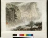 Landscape with buildings (EA1968.71)