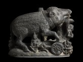 Figure of Varaha, the Boar incarnation of Vishnu