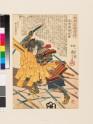 The warrior Menju Sōsuke Ieteru fighting to retrieve his lord's battle standard