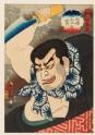 The actor Arashi Otohachi III as the evil priest Bungyū