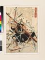 The warrior-monk Negoro no Komizucha defending himself with a pole