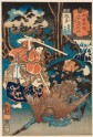 Woodblock print: : Itahana (): Onzshi Ushiwakamaru