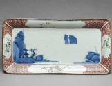 Dish with a pagoda in a landscape (EA1978.480)