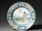 Plate with &lsquo;Parasol Lady&rsquo; design (top)