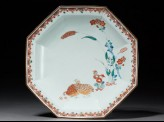 Octagonal dish with quails and flowers