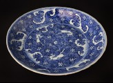 Blue-and-white dish with horses amid waves (EA1978.835)