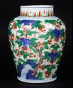 Jar with vines and tree shrews (EA1978.989)