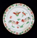 Dish with two cockerels and a butterfly (EA1978.1050)