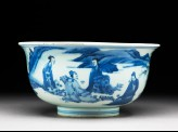 Blue-and-white bowl with figures playing chequers (EA1978.1163)