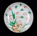 Dish with swallows flying over bamboo (EA1978.1204)