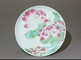 Plate with lotuses and fish