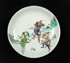 Dish with figures from The Water Margin (EA1978.1256)