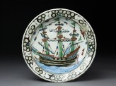 Dish with a European ship (top)