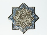 Star tile with vegetal and calligraphic decoration