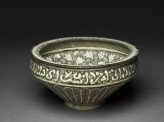 Bowl with lotuses and leaves