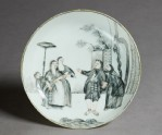 Saucer with a young man courted by two ladies