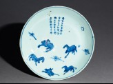 Blue-and-white dish with five horses and a poem (EA1978.2037)
