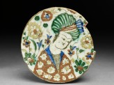Base fragment of a dish with man wearing a turban
