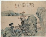 Landscape with figure on a bridge