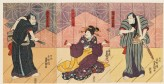 Two merchants compete for the love of the geisha Kasaya Sankatsu